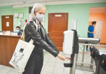 Пандемия коронавируса изменила многое в нашей жизни, внесла свои коррективы и в отношение людей к гигиене