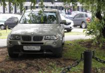 Неожиданная радость может ждать автовладельцев