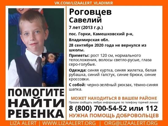 Во Владимирской области продолжаются поиски пропавшего 7-летнего мальчика