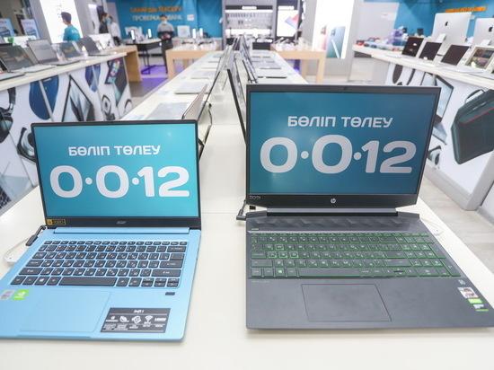 В Казахстане ноутбуки превратились в предмет роскоши