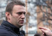 Навальный предложил ЕС ввести санкции против российских олигархов