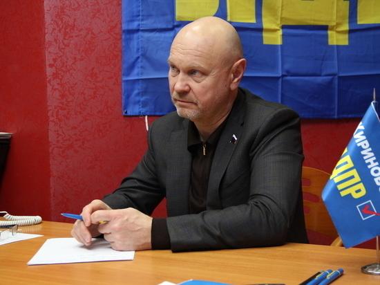 Депутат от Оренбуржья предложил ввести шкалу налогов