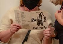 Спектакль «Довлатов P.P.S.» питерского театра «Мастерская», начавшийся на достаточно высокой ноте, закончился тихим скандалом.