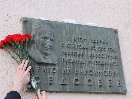 «МК в Новосибирске» продолжает знакомить с авторами, в чью честь назвали улицы в городе