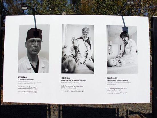В парках Липецка открылись «Сердечные» фотовыставки
