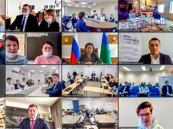 Как в Югре отметили День Рунета