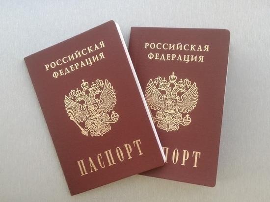 Для жителей отдельных районов ДНР упростили поездки за паспортами