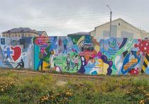 В Новом Уренгое забор психоневрологического диспансера украсили яркие рисунки