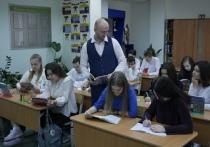 В Новом Уренгое 6 молодых учителей получат по 50 тысяч