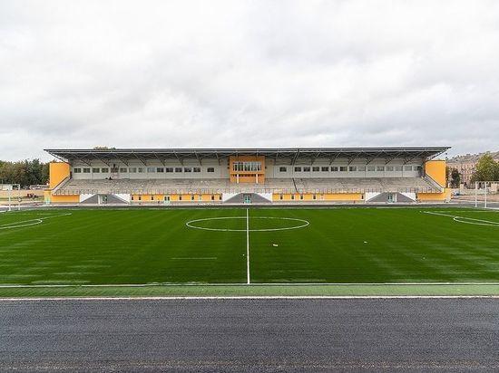 Три стадиона Пскова объединят в одно юрлицо