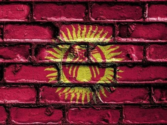 Киргизию отключили от международных платежных систем