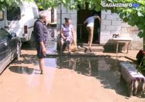 Правительство выделило средства для помощи пострадавшим от наводнения в Гагаузии
