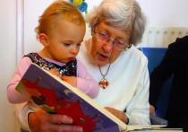 В Госдуму внесли проект закона, которым предлагается урегулировать вопрос нахождения детей с родственниками в ситуациях, когда родителей нет рядом