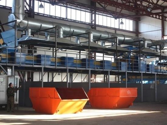 Запуск мусоросортировочного завода в Чите назначен на 2021 год