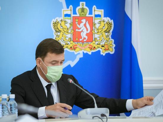 Свердловские больницы массово готовят для приема больных Covid-19 и ОРВИ