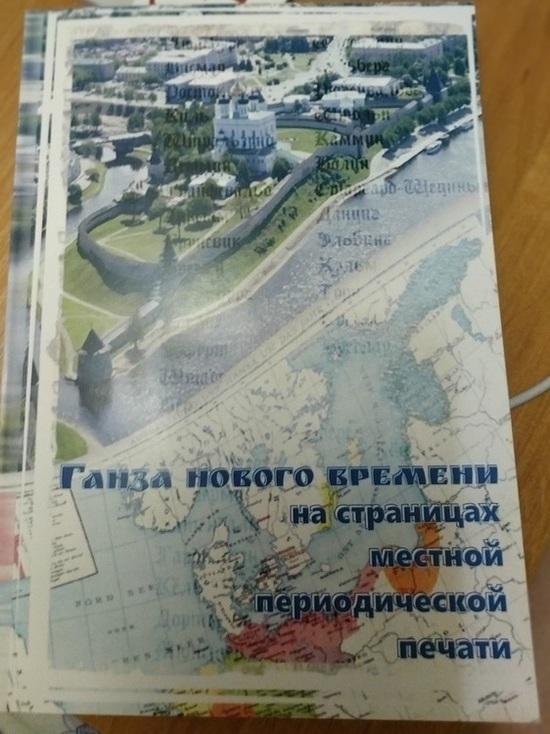 Псковских библиотекарей признали лучшими книгоиздателями