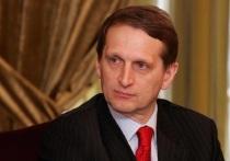 Глава СВР России ответил на обвинения Навального: «тупая русофобская пропаганда»