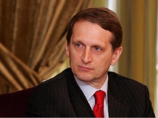 Сергей Нарышкин заподозрил политика в сокрытии информации