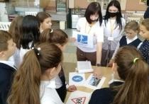 В Новом Уренгое ученикам гимназии напомнили о ПДД в «Лаборатории безопасности»