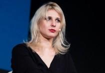В Москве задержали Алехину из Pussy Riot