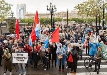 Первая согласованная акция в поддержку Фургала пройдет в Комсомольске-на-Амуре
