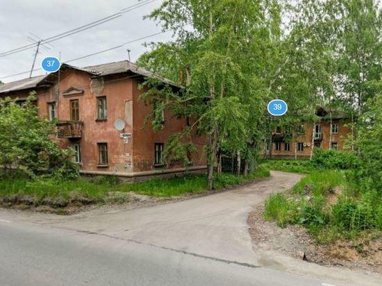 Прокуратура через суд добилась от тагильской администрации обследования опасного дома