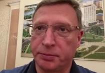 Губернатор Бурков обратился к омичам