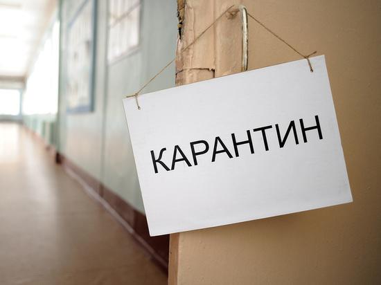 Школы Иркутска не планируют переводить на дистант из-за коронавируса