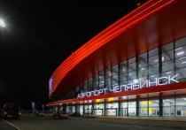 Власти Челябинской области дополнительно просубсидируют 19 новых авиарейсов