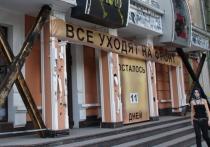Саратовская область готовится ко второй волне самоизоляции