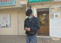 На утро 9 октября количество заболевших коронавирусом в ДНР составило своеобразный антирекорд – 200 человек