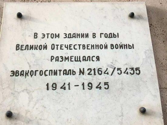В Железноводске в годовщину окончания битвы за Кавказ провели экскурсию