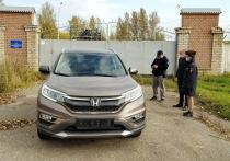 Машину, угнанную в Петербурге нашли в Костроме благодаря запросу в Японию