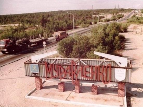 Политолог: у Елены Молдован высокие шансы возглавить Муравленко