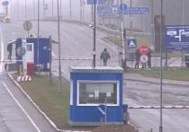 Старинные поднос и флягу не позволили вывезти из России псковские таможенники