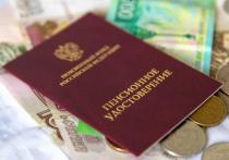 «Единороссы направили в правительство предложения по возвращению индексации пенсий работающим пенсионерам» - новости примерно с такими заголовками привлекли внимание россиян
