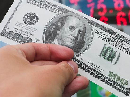 96e96be0b2809bb249f37d23bdb29734 - Экономисты оценили возможность дикого краха рубля до конца года