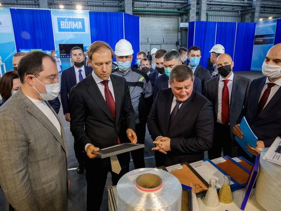 Глава Минпромторга дал высокую оценку волгоградской промышленности