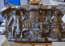 «Жутью» и «позором Екатеринбурга» назвали горельеф для Плотинки от Константина Грюнберга