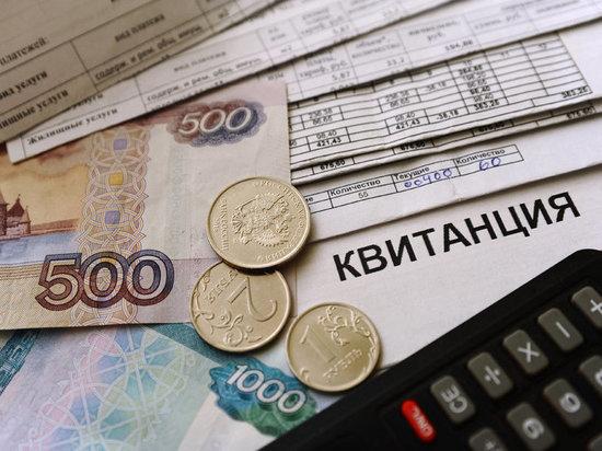 f366b252e10ac3904bd1dc3c3ee00f05 - Россияне ужаснулись бессистемным начислениям за услуги ЖКХ