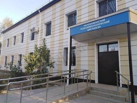 В Калмыкии капитально отремонтирован психоневрологический диспансер