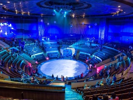 10 октября новый сезон цирковых представлений начался с премьеры – ледового шоу «Айсберг»