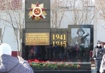 В Лимбяяхе открыли мемориал павшим героям ВОВ