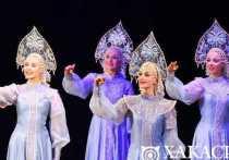 В Абакане выступил знаменитый ансамбль танца Сибири имени Годенко