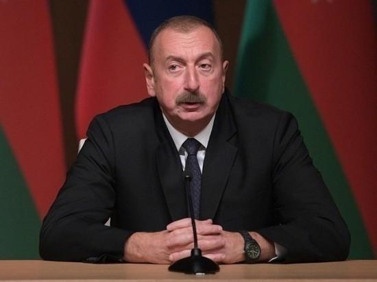 Алиев заявил о готовности к переговорам с Арменией
