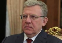 Алексею Кудрину — 60: нетипичный российский чиновник