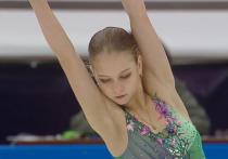 Трусова выиграла этап Кубка России в Москве