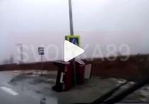 На трассе в Новом Уренгое легковая машина завалилась на бок