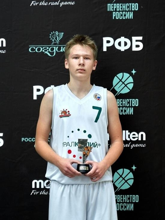 Юный кировский баскетболист - лучший лёгкий форвард России