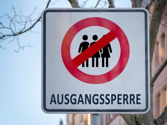 Количество зон риска в Германии увеличилось: актуальные данные на 12 октября